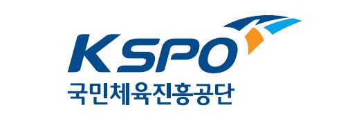 국민체육진흥관리공단